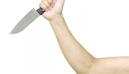 【壮絶】夫に睡眠剤を飲ませて男性器と右手首を切断。「浮気の疑いがあった」韓国