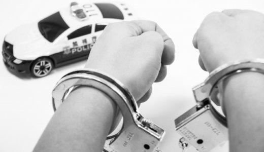 大木太輔(26)札幌市豊平区で女子高生に暴行を加え逮捕。5年前にも茨城県で同様の犯行か。常習犯の可能性あり。SNSと顔画像は?