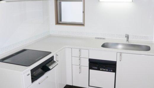 熊本市『鵜野隼暉』システムキッチンの発注ミスを隠そうと発注先の家に放火‼︎SNSと顔画像特定。