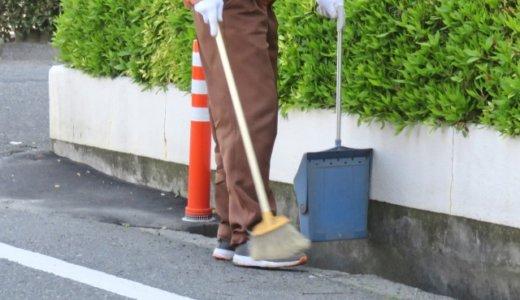 【ひき逃げ】清掃中の男女2人死亡。容疑者の男は無免許運転。