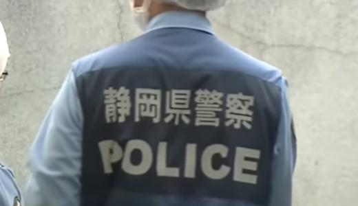 沼津・「堀藍」が「山田未来さん」を馬乗りになって殺害。アルバイト帰りを待ち伏せ。日大国際関係学部の同級生か
