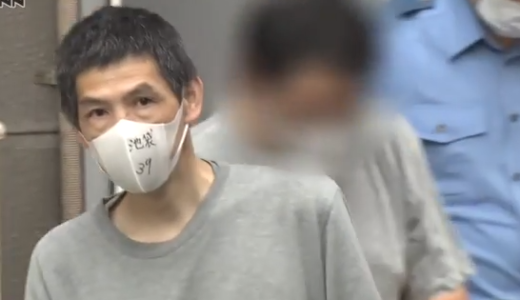 「逮捕された方が楽」放火事件で出所後1週間でまた放火。【齋藤学】の顔画像と過去の放火事件。