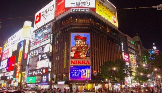 ススキノでクラスターが発生したキャバクラ店の過激サービス。濃厚接触者400人以上が札幌に。店名は?感染濃厚といえる理由