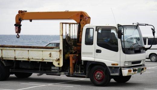 建設会社社長「宮本翔太」(30)会社を辞めたいといった従業員をクレーンで吊り下げ木刀で暴行。会社を特定