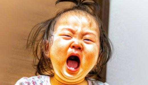 福島市「高木夢佳」生後5ヶ月の娘の顎を蹴り全治3週間のケガをさせる。日常的に虐待か。SNSは?
