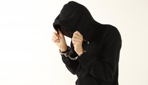 【真夏のホラー】岐阜市会社員「岩見嘉隆」女性警察官の前に上半身にブラジャーを付け下半身を露出し出現。30メートル逃走も現行犯逮捕。SNSを調査。