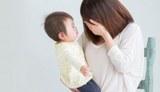 堺市西区「丸本翔真」「温井秀斗」が預かった1歳児にやけどを負わせ2人で暴行。SNSを特定か?
