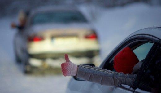 釧路市でひき逃げした男が「あとは任せる」と被害者の友人に言い残して立ち去る。50代くらいのひき逃げ犯が現在も逃走中
