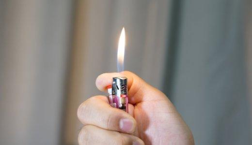 札幌市豊平区平岸「高台病院」で男がポリタンクを持って「灯油をかぶるぞ」。病院の患者か。