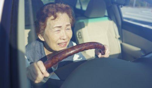 釧路市の無職・皆嶋京子(69)「大地みらい信用金庫 桜ケ岡支店」で当て逃げし車を止めようとドアにしがみついた女性に怪我をさせて逃走。服を着替えて買い物に現れ逮捕。