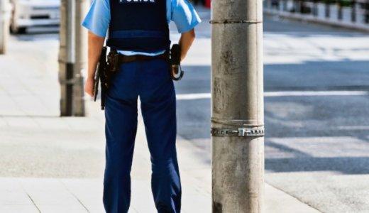「谷内章憲」函館西警察署交通課の巡査部長がストーカー。「パコ西署」また不祥事。30代の女性の肩をつかみ「大声を出すと殴る」