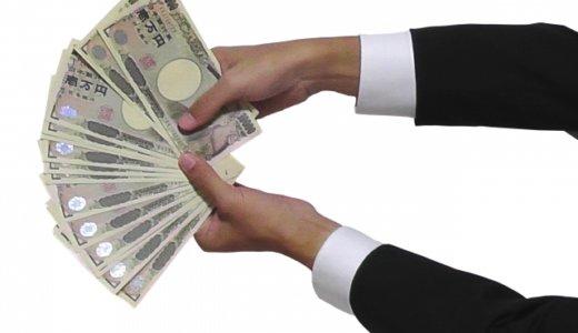 奈良県立法隆寺国際高校の体育教師・常岡伸雄(56)。同僚の教師からサッカー部の部費5万円を盗んで逮捕。競馬で借金。SNSと顔画像は?