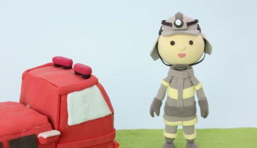 大宮消防署氷川参道出張所の消防司令補「小谷野修慈」(55)がテレワークの日にエアガン等の万引きで逮捕。SNSと顔画像は。