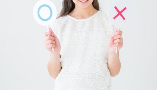 北海道釧路町立別保中学校の教師「辻崚太」(24)16歳の少女といかがわしい行為で逮捕。1年生担任の体育教師。SNSは?北海道教育大学旭川校出身か。