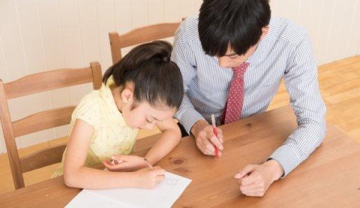 南島原市立有馬小学校教諭「岩永義成」(30)2日連続で女子児童へのわいせつ行為で再逮捕。Facebookを特定。「やっていません」容疑を再度否認