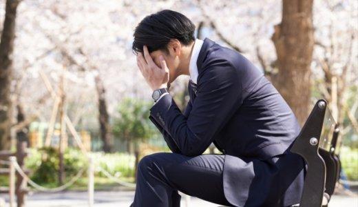大阪市立中学の元教諭「北條隆弘」元会社員「矢上大助」の2人が100人以上の若い男性にわいせつ行為。その卑劣な手口とバレなかった理由。SNSと顔画像は?