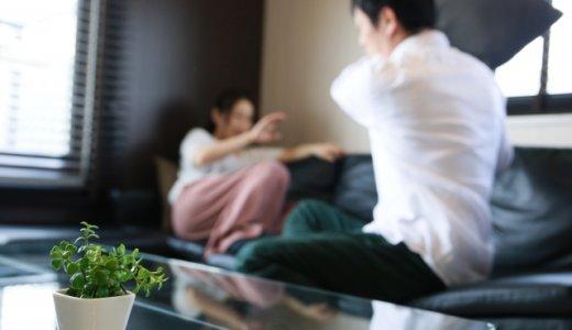 札幌市北区の23歳DV夫。妻の作った昼食の味が気に入らず暴力。ネットでは「自分で作って食べろ」の声