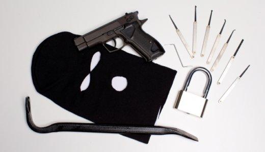 ススキノで現金100万円入りのバックを持った男性を後ろから引き倒し奪った「小柳海渡」(20)が逮捕。住所、職業不詳で黙秘。SNSは?