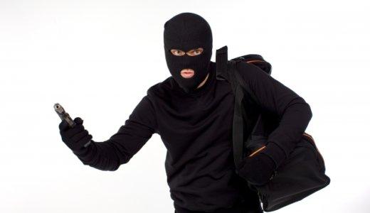 ススキノ100万円バック強盗事件・大学生「齊藤悠太」(21)が新たに共犯で逮捕。バックには700万円の腕時計も。齊藤悠太のFacebookと大学を特定か