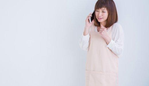 「お泊り来る?」高槻市「上田裕太郎」(23)天理市の15歳の女子高生をツイッターで誘い出し自宅に誘拐。SNSと顔画像は?