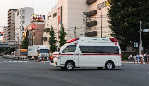 神戸市中央区の61歳の無職の男が「はよ行けや」と救急隊員を殴る。男の妻の70代女性は「ぐったり」。2人が病院ではなく「虎箱」にむかった理由とは?