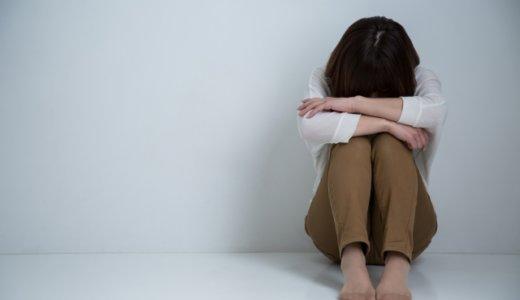 大島直樹こと金直樹(30)「生きて帰りたいんやろ」「ベランダから落とすぞ」脅迫し強制性交等致傷。SNSと顔画像は?余罪あり