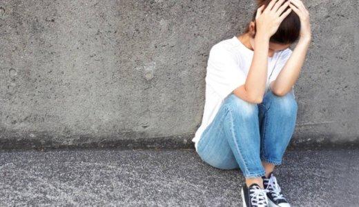 南相馬市に住む会社員の男(45)が同居する10代の娘に対しわいせつ行為。日常的に性的虐待を行っていた可能性も。