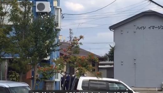 【バラバラ殺人】新潟県柏崎市のアパートに性別不明の頭部のない遺体発見。