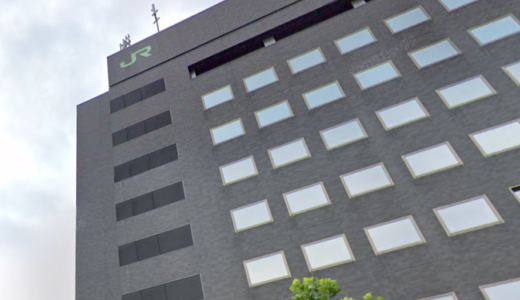 JR北海道の札幌市中央区に住む49歳の社員がパパ活で逮捕。17歳の女子高生に現金を渡し何度もみだらな行為。エリートコースから脱線した理由は