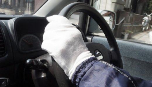 金盛洋暁(33)札幌市中央区北5条西6丁目の路上で泥酔し73歳のタクシー運転手に暴行。首の骨をおる重症を負わす。「運転手を介抱しただけ」SNSと顔画像は?