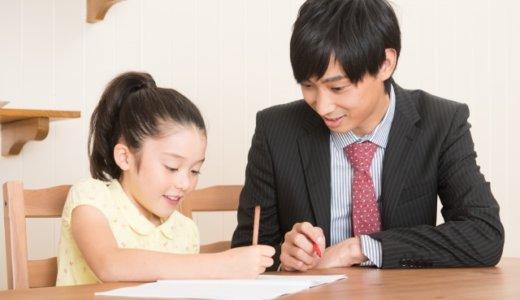 札幌市白石区の家庭教師「湯戸康人」(50)教え子の下着をTwitterに投稿し逮捕。「恋愛感情があった」FacebookとTwitter特定か?