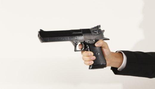 茨木県笠間市のアパートで警察官が全長40センチの包丁を持って襲い掛かってきた池田一貴(25)に拳銃を2発命中させる。池田容疑者のフェイスブックと顔画像は?