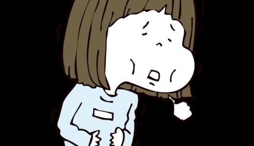 大阪市港区築港のマンションで母娘が餓死。体重は30キロ。冷蔵庫にはほとんど食料がなし。コロナ禍の影響か。
