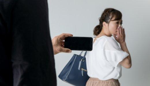 新潟県立加茂農林高等学校の教師「菅井大」(46)がJR新潟大学前駅で女子高生のスカートの中を盗撮し逮捕。余罪多数か。顔画像は
