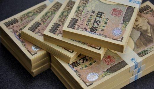 札幌市西区の50代男性が約1億900万円の特殊詐欺にあう。知らないメールに御用心。大金を騙し取った詐欺の手口とは?