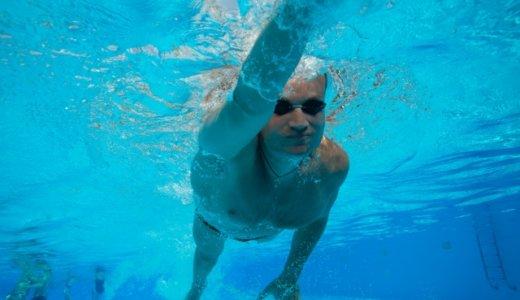 福岡市役所総務企画局ICT戦略室・情報システム課に勤務する男性職員(38)がプールで1年以上痴漢行為。週に2回のプール通い。その姑息な手口とは?