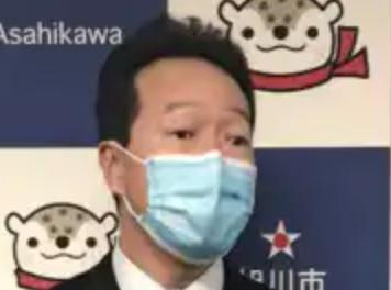 コロナのクラスターが発生した吉田病院の吉田良子理事長が旭川市を批判。市に自衛隊と看護師の派遣や医療用具の供給を依頼も「即座に却下」。ついに医療機関の不満爆発