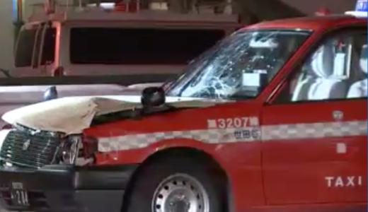 【元保険会社社員が解説】渋谷区でタクシーが横断歩道上の6人をはね佐藤優子さん(49)が死亡した事故で被害者に賠償金が出ないかもしれない理由