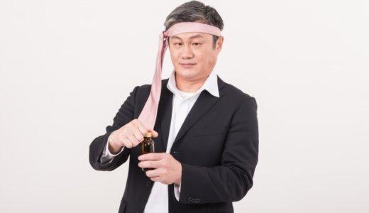 兼平仁実(61)札幌市西区のスーパーで正月早々酒に酔って大暴れ。止めに入った警察官の顔を殴り公務執行妨害で現行犯逮捕。いままでも複数回のトラブル。SNSと顔画像は?