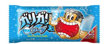 秋田県鹿角市「大野敬」(43)「ガリガリ君」の偽の当たり棒25本を偽造し非売品のポケモンカードをだまし取ろうとして逮捕。顔画像と職人技の偽造当たり棒。