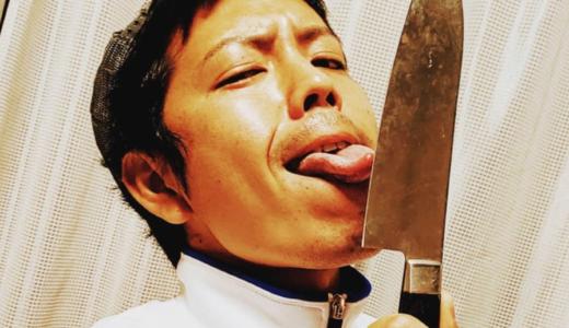 豊田市「山内真也」(30)を太田稔彦市長への住居不法侵入と脅迫容疑で逮捕。Twitterに「殺害すれば1億円」と投稿。顔画像とTwitter特定。市長選落選の恨みか
