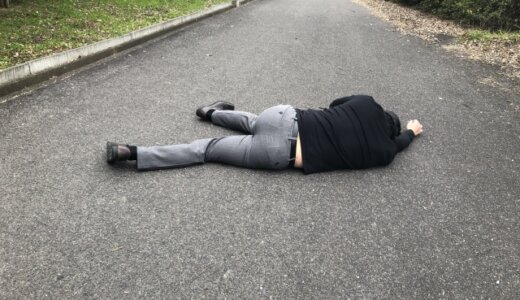 宇都宮市・小山田克彦(38)地震で停電の夜に飲酒ひき逃げ。Facebookと顔画像は?