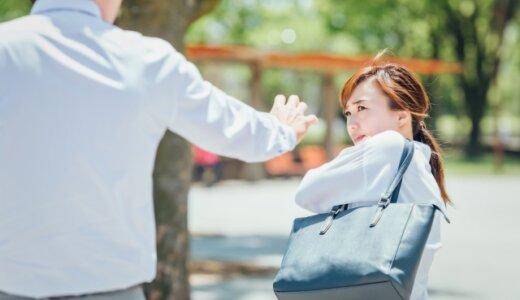 千歳市内の児童指導員・辻原和正(つじはら・かずまさ)容疑者(45)。北広島市の知人の30代女性に強制性行で逮捕。SNSと顔画像は?