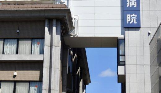 札幌市の医療機関(名称非公表)で新たなクラスター。職員9人が感染し濃厚接触の可能性のある患者や職員は209人。大規模クラスターに発展か。