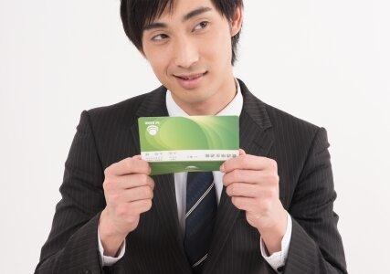 JR北海道の子会社の元社員・齋藤尚弘(40)が持株会の約3500万円を横領し逮捕。SNSと顔画像。金の使い道はやっぱり・・。?