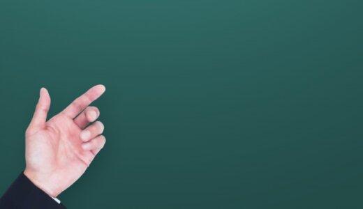 ウソだろ‼︎違法薬物使用の札幌市立篠路西小学校教諭・小松光利教諭が処分保留で釈放。このまま不起訴ならまた教壇へ?