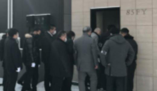 福島連合の幹部「辻村康熈」が車庫証明でウソの申告をして「若頭」と「本部長」とともに逮捕。申請代理人の「村本隆史」の中古車販売店は?