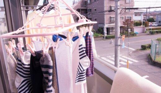 札幌市中央区の派遣社員・渋谷大樹容疑者(29)が女性の下着100枚以上を盗んで逮捕。自転車を足場にして窓に飛びつく。SNSと顔画像は?