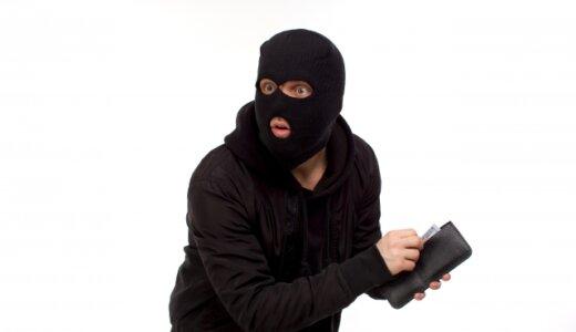 余市町栄町の自営業・渡辺真志(わたなべ・まさし)(46)。キャンプ場「ヴィンヤードグランピング」の事務所に侵入し約30万円相当の備品を盗む。会社とFacebookは?
