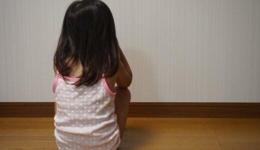 旭川市の会社員・宗万正典(50)。交際相手の10歳未満の女児を平手で複数回殴る暴行で逮捕。勤務する会社とFacebookは?
